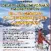 Scuola SCI / Snowboard 2019 CHAMPOLUC